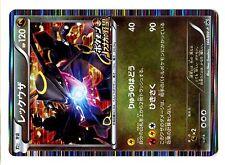 PROMO POKEMON JAPANESE N° 144/BW-P BLACK RAYQUAZA HOLO SHINY HTF