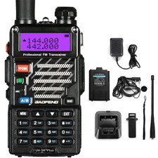 Handheld Radio Scanner Two Way Police Fire Ham Transceiver Portable Antenna