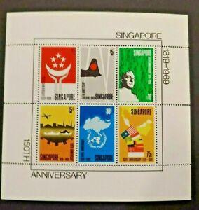 1969 150TH ANNIVERSARY SHEET VF MNH GB UK SINGAPORE W3.11 START $0.99