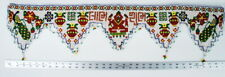 Vintage Glass Sead Beads Panel Sash Ethnic Cultural Piece White Green Red Yellow