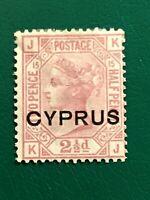 Cyprus stamp 1880 2 1/2d on GB mauve QV MH