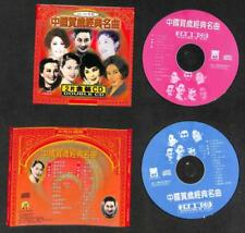 Hong Kong China 静婷 周旋 葛兰 On Cover Chinese New Year Songs Taiwan 2x CD FCS8246