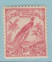 NEW GUINEA 44 MINT VERY LIGHTLY HINGED * NO FAULTS SUPERB !