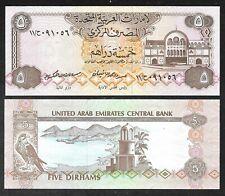 United Arab Emirates - 5 Dirhams Note (1982)  P7 - Uncirculated