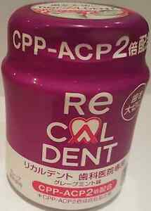 Recaldent Advanced CPP-ACP 2 - Chewing Gum Grape Flavour