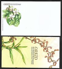 2017 MALAYSIA FDC - ORCHID (NATIONAL DEFINITIVE STAMP)
