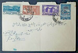 SYRIA cover overland, overprint + tax stamp, to Egypt, 1946