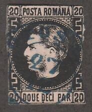 KAPPYSSTAMPS S1839 ROMANIA SC # 32  USED IMPERF FINE  CATALOG=$27