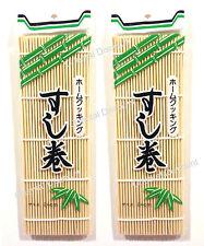 "2 PCS. Bamboo Sushi Roll Mat Natural Bamboo Stick 9.5"" Square, Made in Japan"