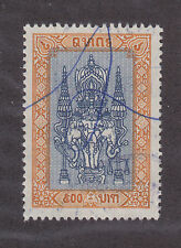 Thailand Bft 86 used 1939 500b Judicial Fiscal, VF