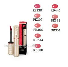 2016 Nov NEW! JAPAN Shiseido Maquillage Watery Rouge Color RS338 / Tracking SAL