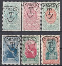 Ethiopia: 1912/13, Postage Due overprint on 1909 definitives, Mint