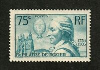 France stamp #308, MHOG, VVF, 1936, SCV $19