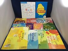Benesse Kodomo Challenge Hop Raising Children for Parents 3-4歳子育て情報 14 Book Set