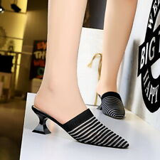 Womens Korean Casual Mules Sandals Knit Hollow Out Striped Square Toe Slippers
