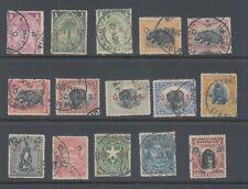 Liberia # O28-42 USED 1898-1905 Fauna Elephant Hippo Some FULL DATES