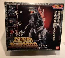 """BanDai Godzilla 2000 SUPER DX 12"""" Sound & Motion With Box"""