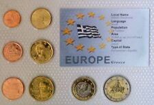 GREECE EURO COIN SET -8 COINS MINT UNCIRCULATED-SEALED