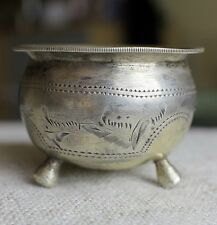 Vintage Antique Imperial Russian 84 Silver Salt cellar 20,57 Gr. 1870-1909 Year