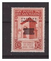 SAN MARINO - 1943  GOVERNO PROVVISORIO  NUOVA SOPRASTAMPA CENT. 10  **
