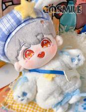 Plush Dog Suit Inu for KPOP Idol Star 20cm Doll Clothes Hat Clothing Fashion Sa