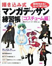 How To Draw Manga college official book /Costume,Maid 427805324X
