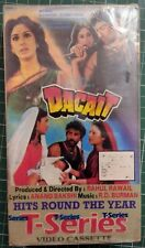 Old VHS VIDEO CASSETTE TAPE BOLLYWOOD INDIA MOVIE Dacait RAAKHEE MEENAKSHI