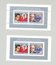 Comoros 1988 Kasporov, Chess, Rotary 1v Compound Sheet Perf & Imperf