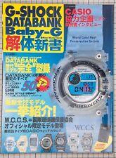 Casio G-SHOCK DATA BANK New Model Book Japanese Vintage Magazine 1997