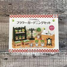 Sylvanian Families Epoch Japan BNIB Ornate Garden Flower Gardening Shop RARE HTF