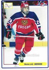 2003-04 Russian Under 18 Team #3 Alexei Ivanov