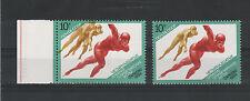 1984. Russia/USSR Double print Olympic Games Saraevo, 10 kop. ERROR!! MNH