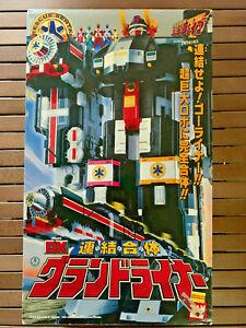 Power Rangers Lightspeed Rescue - Super Train Megazord - Go Go Five Cho-gokin