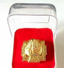 MERU SRI SHRI SHREE YANTRA FOR VASTU CORRECTION & PROSPERITY WITH BOX ENERGIZED