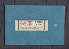 VR China 2012 postfrisch Markenheftchen mit 4er Block MiNr. 4391-4396