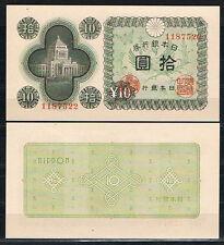 JAPON  10 YEN  1946  Pick 87    SC  UNC