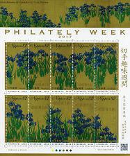 Japan 2017 MNH Philately Week Irises Screens Ogata Korin 10v M/S Art Stamps