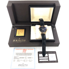 Zenith 18 Karat Rose Gold 1955 Limited Edition Box & Papers