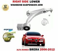 FOR ALFA ROMEO BRERA 2006-> NEW FRONT RIGHT SIDE LOWER WISHBONE SUSPENSION ARM