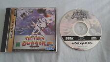 After Burner 2 NTSC-J-Sega Saturn