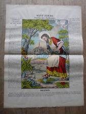 Image d'épinal Saint Fiacre cantique oraison tirage d'époque Pellerin n°2030