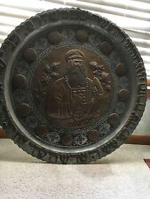 """Antique Persian Copper Hand Tooled Wall/Table Tray 32"""" Signed Magnificent-Rare!"""