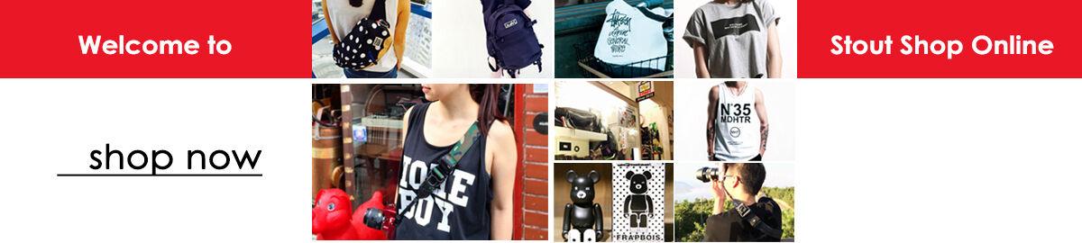 Stout Online Shop