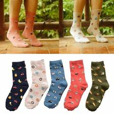Animal Print Casual Socks for Women