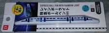 Japanese SHINKANSEN bullet train pen (blue) with flashing LED lights NEW!