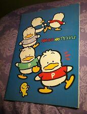 Vintage (1994)Ahiru No Pekkle Notebook NEW SANRIO Tokyo JAPAN