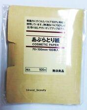 Muji Japan  無印良品 Traditional Paper Fiber Oil Blotting Paper 100 sheets 70x 100mm
