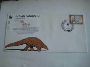 India 2017 Special Cover on Indian Pangolin - Scaly Anteater - Ltd Edition