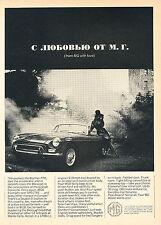 1965 MG MGB B Wire Wheels Original Advertisement Car Print Ad J356