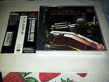 GUNDAM 0079 THE WAR FOR EARTH SONY GAMES PLAYSTATION PS JAP JAPANESE PSX PS1